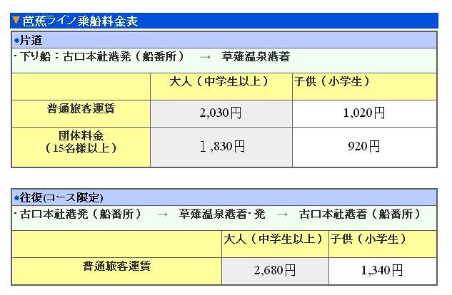 2014-06-14_165408