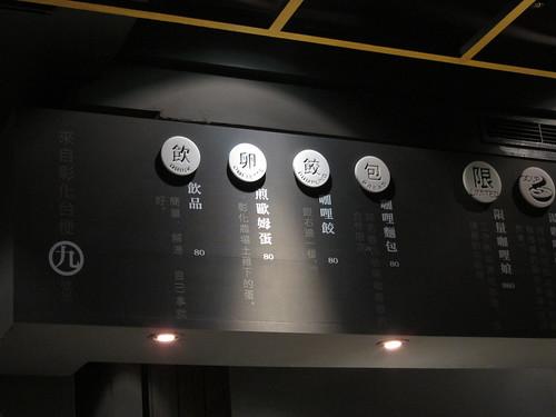 0606 咖哩娘 (11)