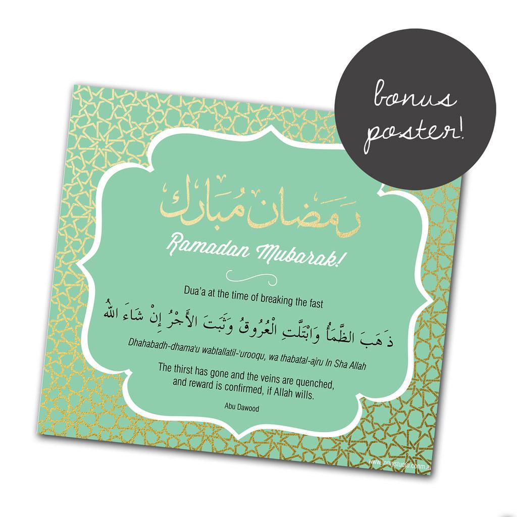 in my studio freebie friday first printable for ramadan 2014