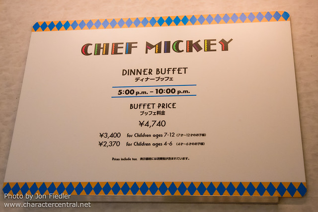 Chef Mickey Character Dining at Tokyo Disney Resort A Review