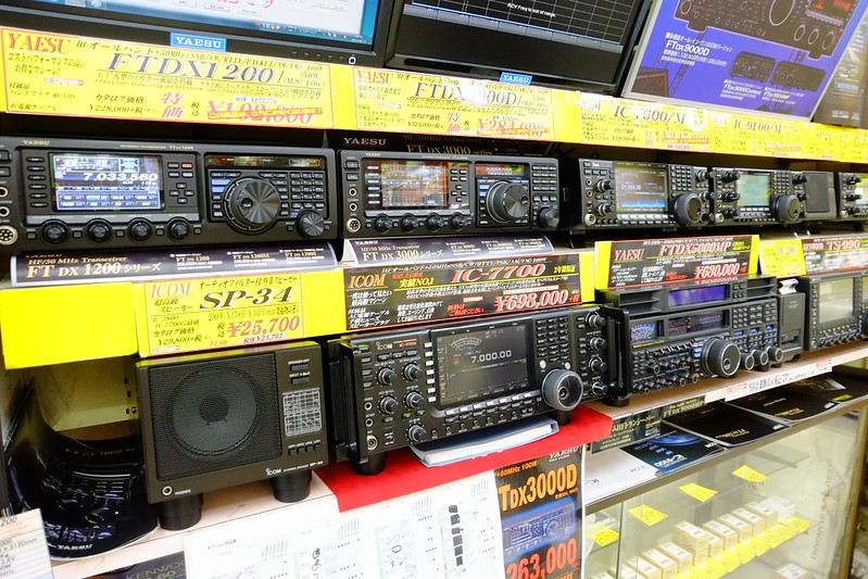 High-frequency ham radios on display at Rocket Radio Akihabara