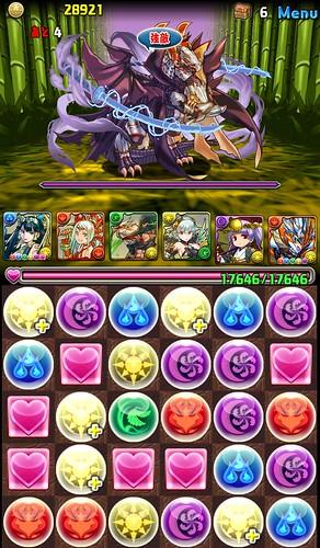 vs_nobunaga_7_140610