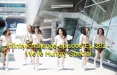 Infinity Challenge Ep.382