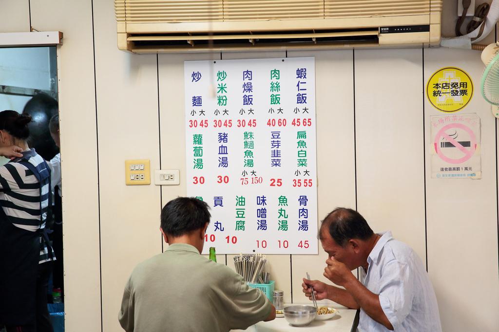 20140604-2新化-東林鮢貴魚湯 (3)