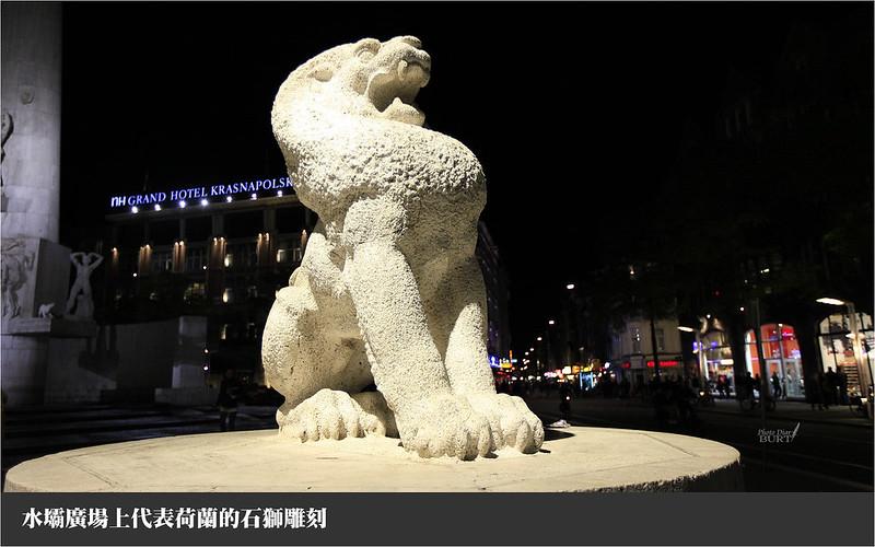 水壩廣場上代表荷蘭的石獅雕刻