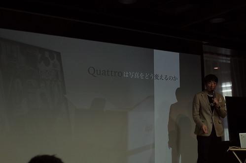 Talk show Mr.Yukio Uchida