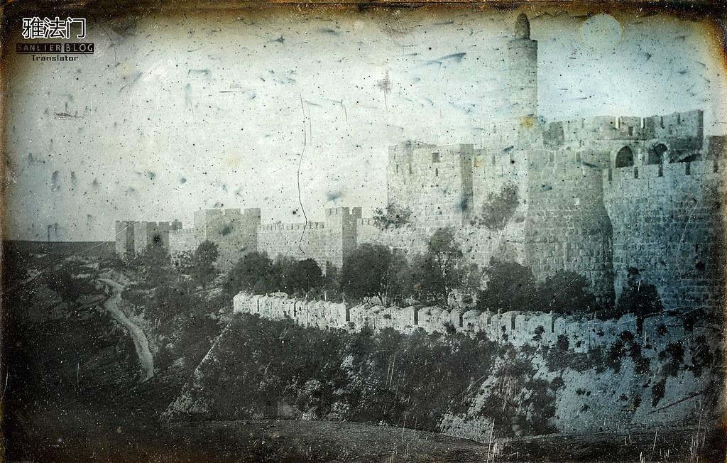1844年耶路撒冷7