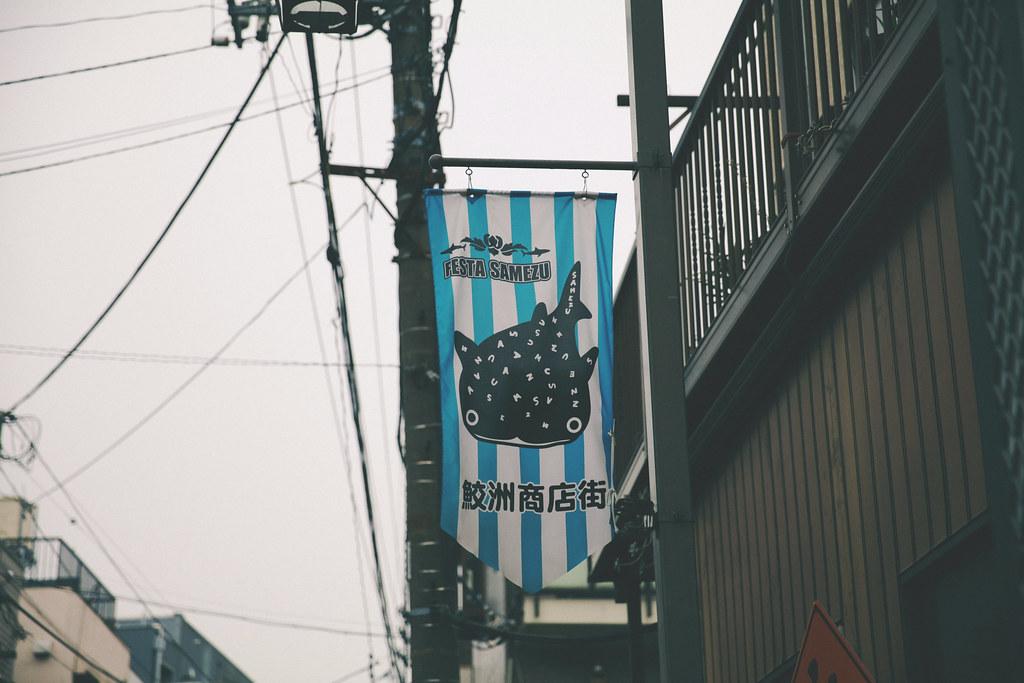 青物横丁-08