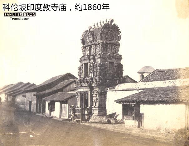 1860年代亚洲各城市13
