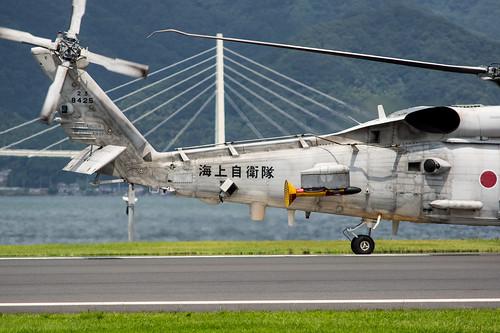 SH-60K(着陸/Landing)