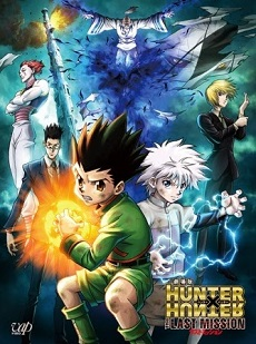 Hunter x Hunter: The Last Mission - Hunter x Hunter Movie 2: The Last Mission