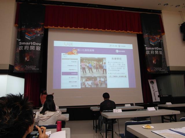 現有的優質服務:台北市政府的社會福利網站 U-life 台北悠活 http://ulife.taipei.gov.tw/