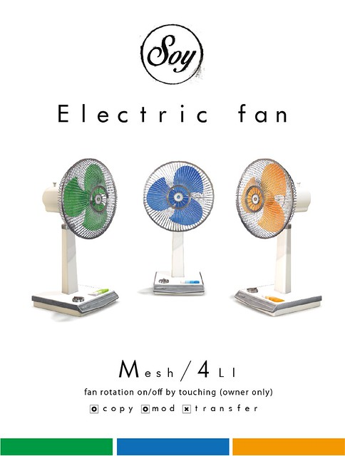 Soy. Electric fan