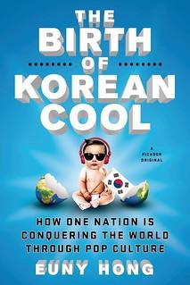 koreancool