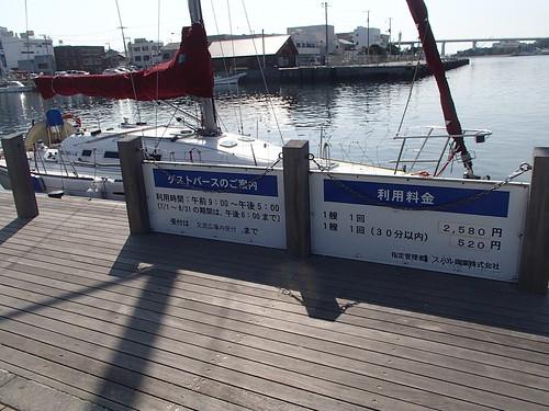 三崎漁港  - naniyuutorimannen - 您说什么!