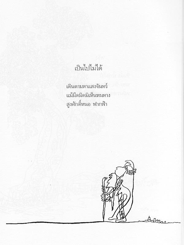 haiku 13A