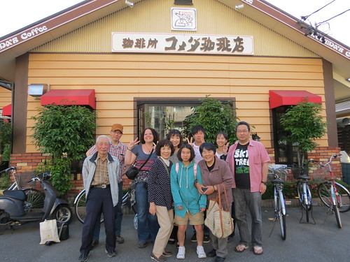 My Japanese family, outside Komeda Coffee