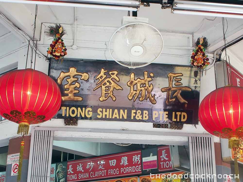 ann kway building, chinatown, food, food review, lou beancurd, north bridge road, pork porridge, raw fish salad, tiong shian porridge centre, yee sang, 長城粥品, 长城粥品, review,singapore