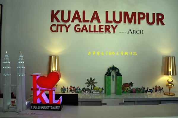 吉隆坡71城市藝廊