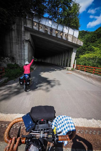 Road towards Niniu, Hokkaido, Japan