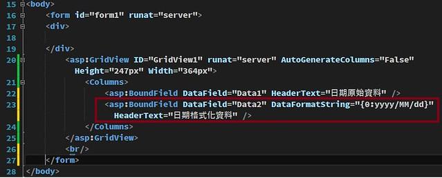 [ASP.NET] 格式化日期資料-3