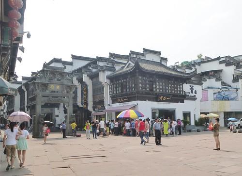 Anhui-Tunxi (9)