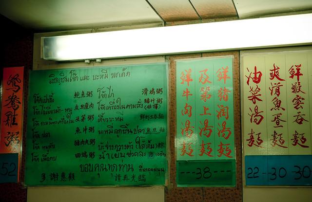 Hong Kong 2014 Trip_day2_04