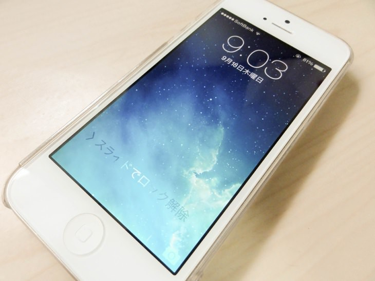 iPhone5にガラスフィルム