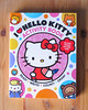 I Love Hello Kitty Activity Book (2012)