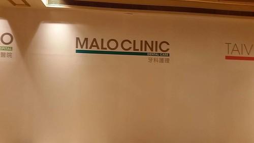 台中權泓牙醫診所-黃泓傑醫師分享牙科新趨勢all-on-4 (8)