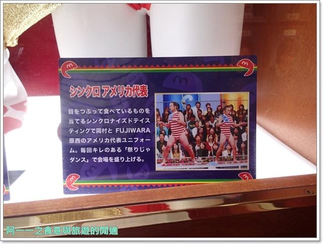 日本旅遊東京自助台場富士電視台hero木村拓哉image031