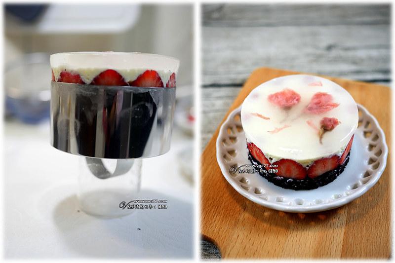 0210草莓慕絲913