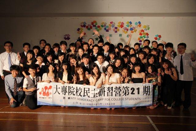 夢想扎根,從公共參與開始-新台灣人文教基金會