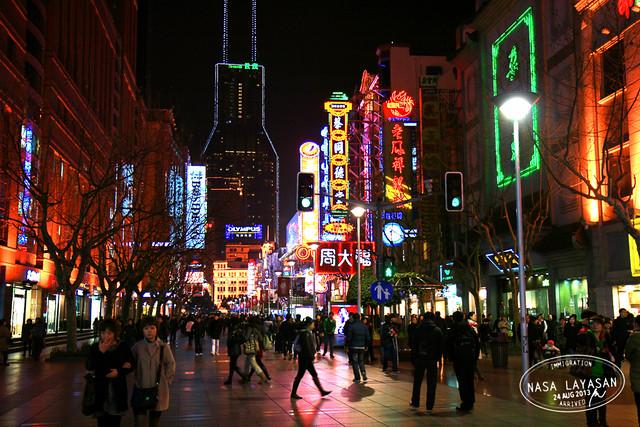 Nanjing dong lu