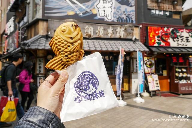0331D6姬路、神戶_202