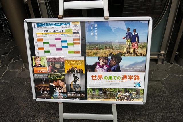 shizuoka1468-13