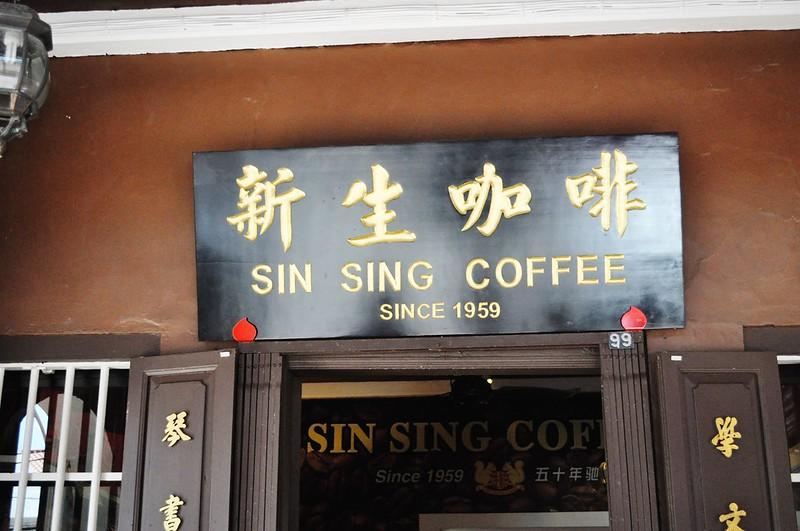 sin sing coffee