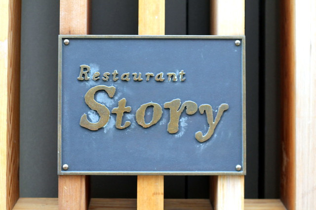 Restaurant Story (9)