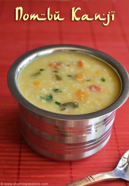 Ramzan Nombu Kanji Recipe