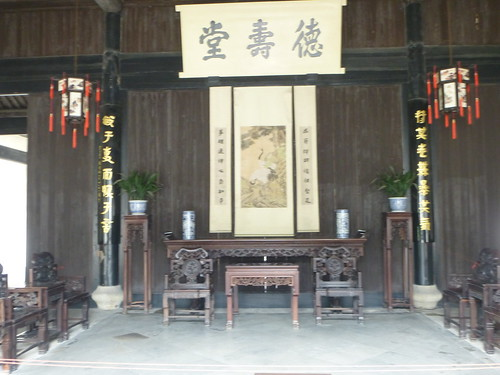 Zhejiang-Shaoxing-Vieille ville (23)