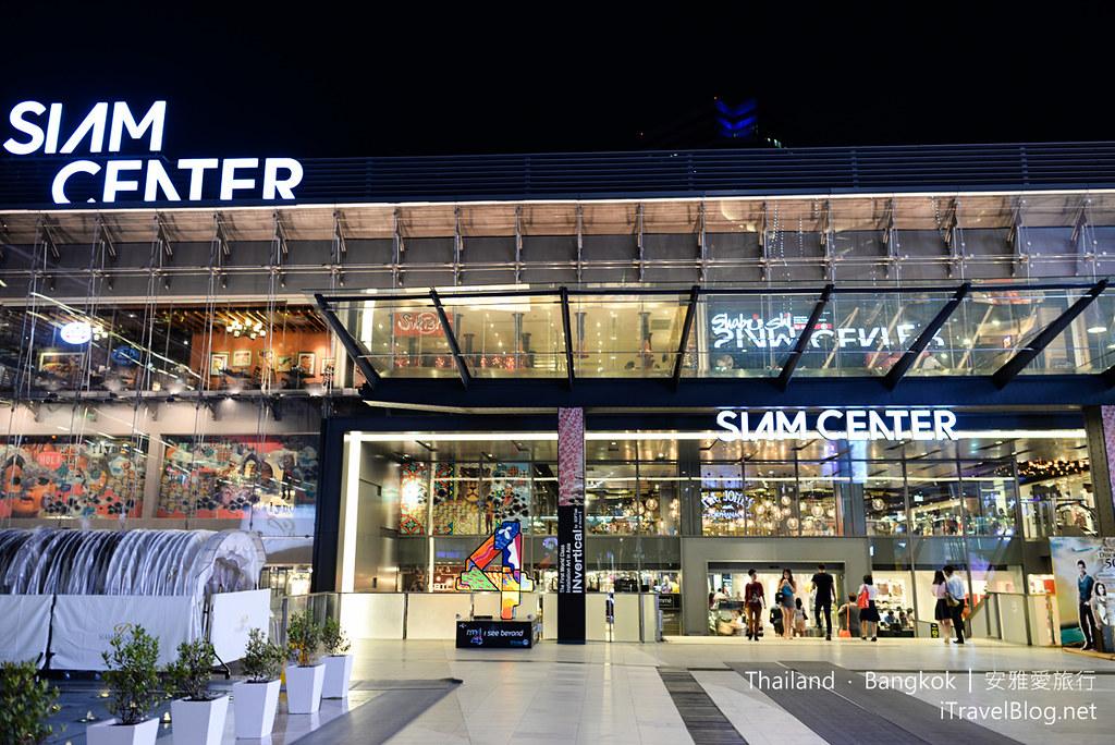 Siam Center 02