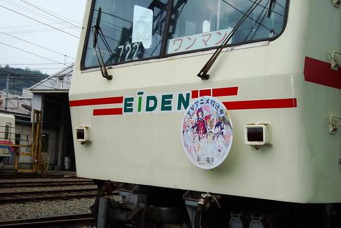2014/07 叡山電車 ハナヤマタ ヘッドマーク車両 #08