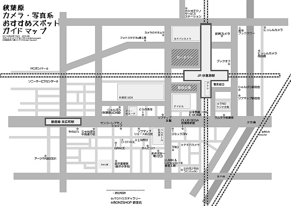 Akihabara camera & photo map 2014 summer.