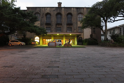 Beppu City Central Community Center
