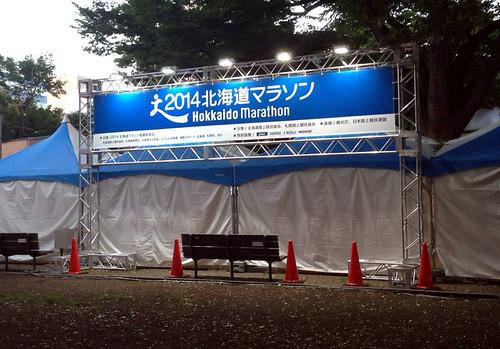 Hokkaido MARATHON Advertisement