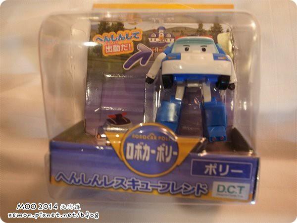 波力-警車機器人