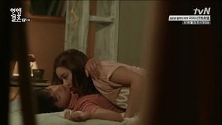 《不要戀愛要結婚》EP11~12