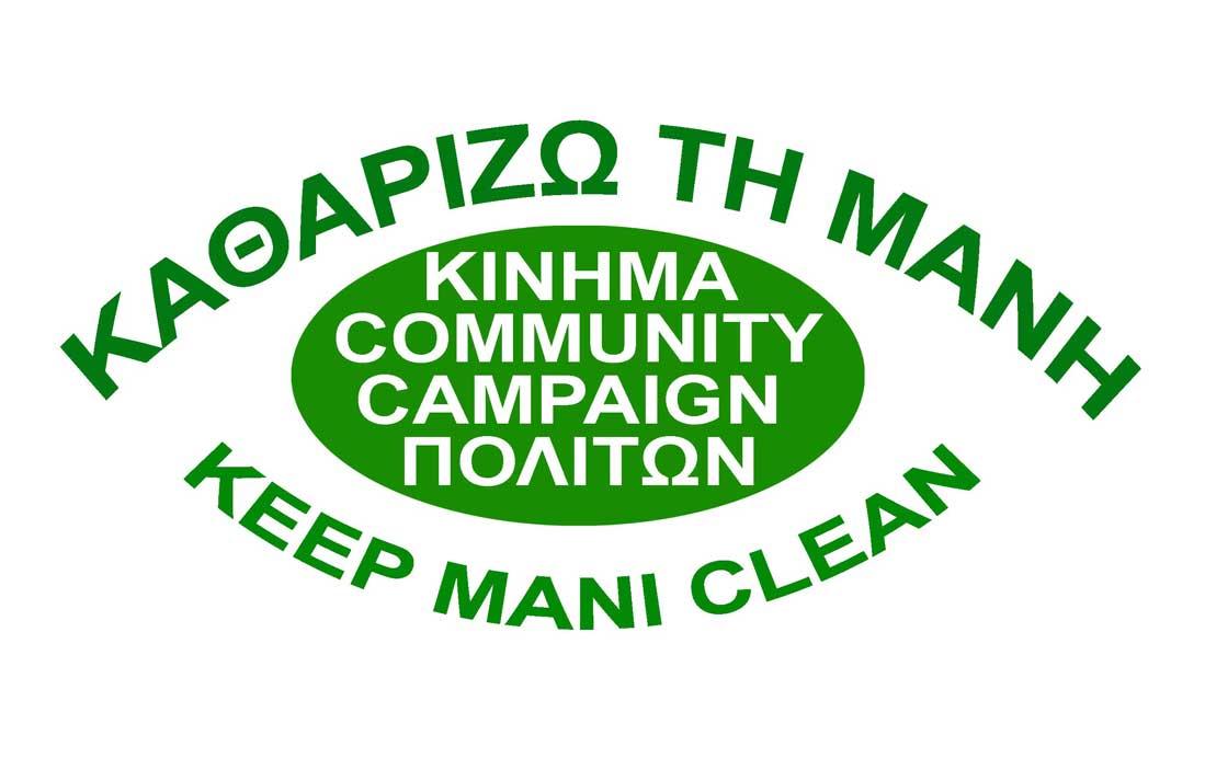 keep mani clean