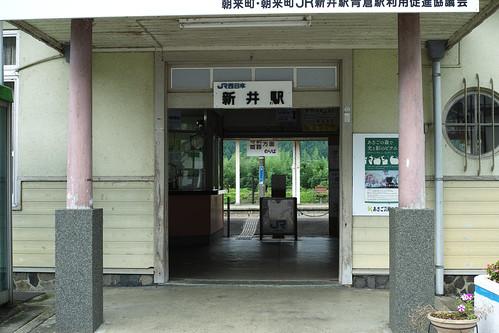 JR新井駅