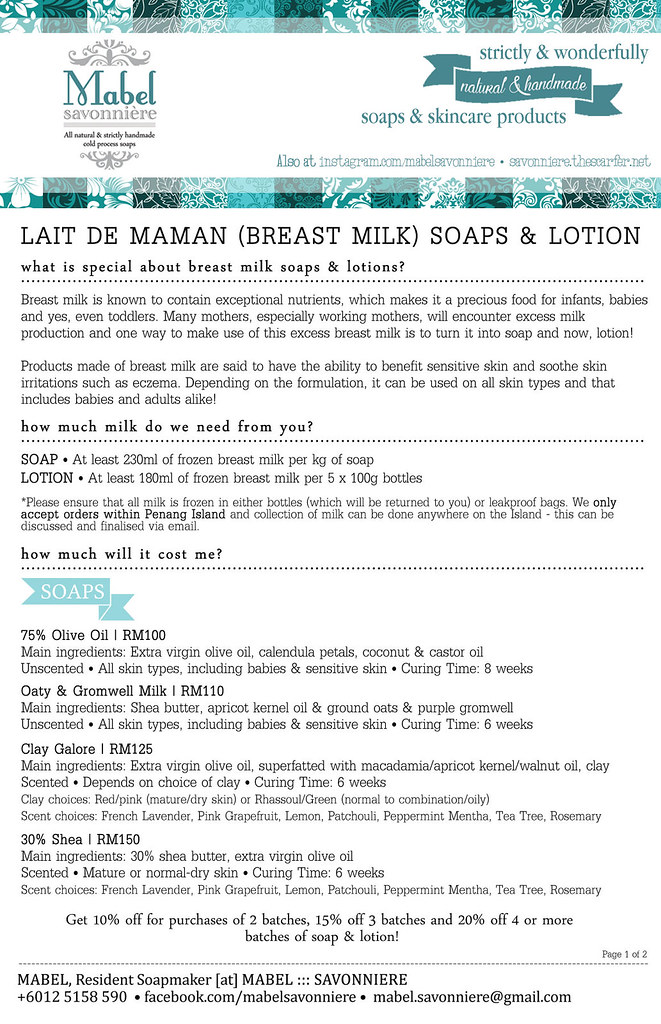 Lait de Maman (Breast Milk) Products - Page 1